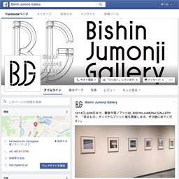 Bishin Jumonji Gallery facebook