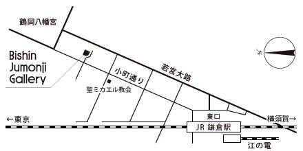 Bishin Jumonji Gallery 地図