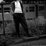 jumonjibishin.com